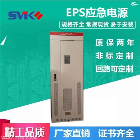 应急电源厂家直销EPS消防应急电源10kw 单相 三相动力混合型