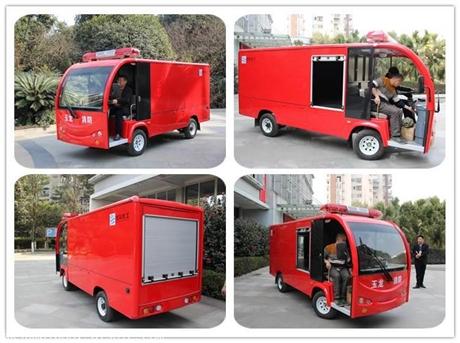 5座500L电动细水雾电动消防车价格