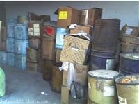 杭州回收化工原料