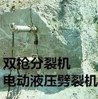 三象机械钢筋混凝土液压分裂机畅销全国走向世界