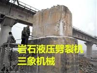 贵州六盘水岩石劈裂机畅销全国 走向世界