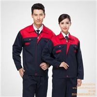 劳保服装生产厂家 苏州劳保服装生产厂家 哪有劳保服装生产厂家