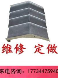 C320K小型斜轨车床伸缩钢板防护罩
