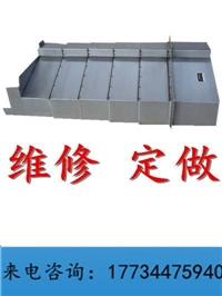 台湾协鸿龙门型加工中心3190钢板防护罩