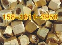 惠州高价废铜回收