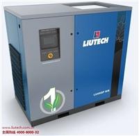 上海喷水螺杆压缩机报价 喷水螺杆压缩机厂家直销 LIUTECH