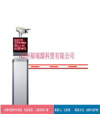 河南郑州高校医院车牌识别一体机