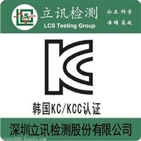 KC认证新变化解读