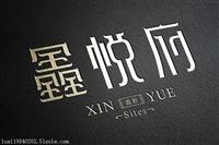 高端品牌设计供应商济南禾本广告