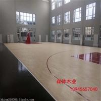 天津体育木地板厂家直销批发价格范围