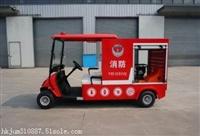 北京市朝阳电动消防车价格多少钱
