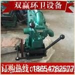 小型吸粪车真空泵厂家 XD-160型抽粪车真空泵