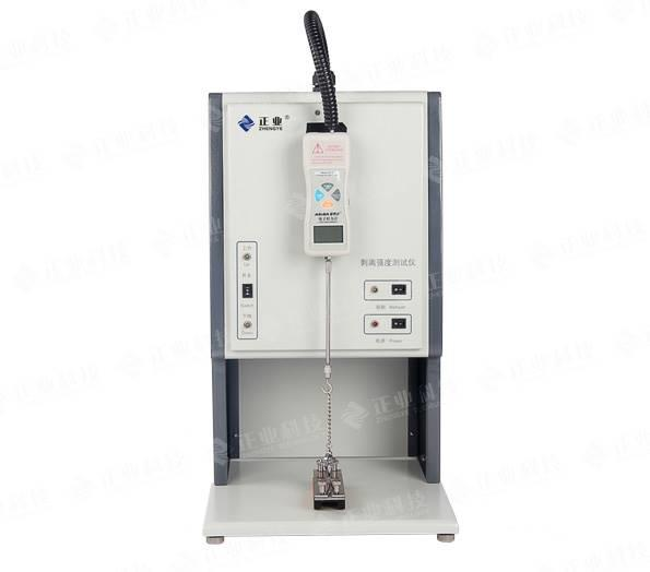 PCB剥离强度试验机专业生产厂家正业科技