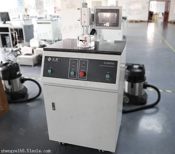 PCB金相切割机生产厂家正业科技品质保证