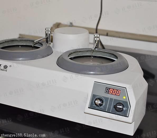 线路板专用金相切片双盘研磨机,正业科技高新企业