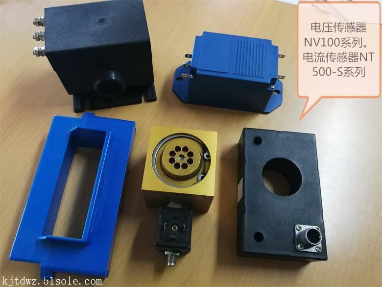 电压传感器NV100-400V,NCV1-200V,SP1,NV100-2000V,
