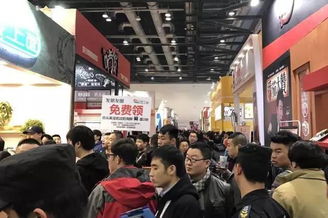 2018第15届上海特许加盟展/中国特许展