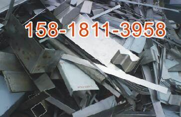 广州南沙不锈钢回收价格