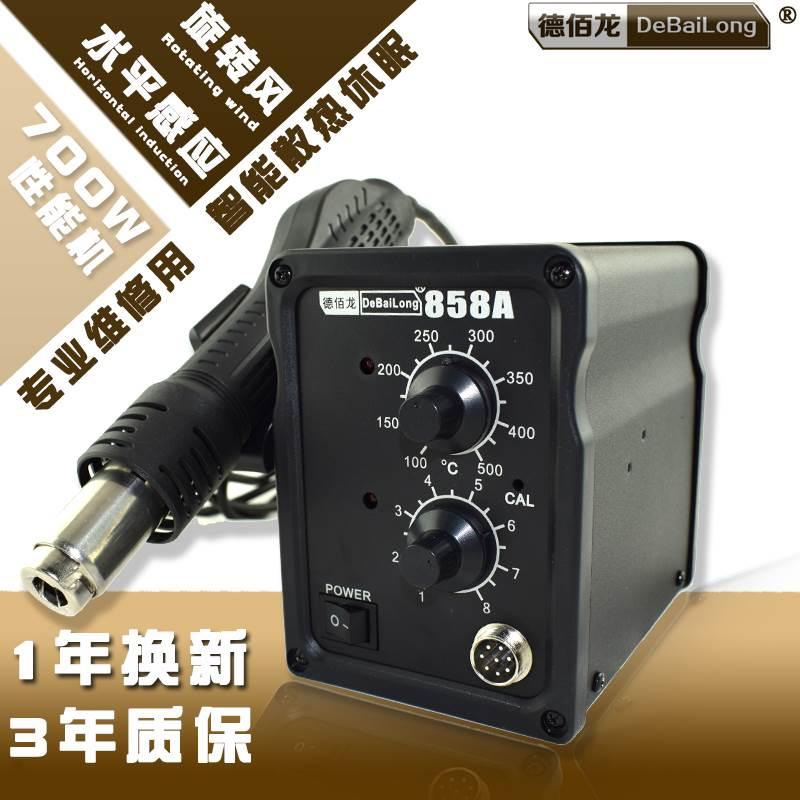 858D 热风枪焊台数显调温拆936a焊台手机维修工具风枪嘴恒温烤枪