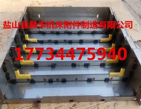 台湾油机HMC-1600卧式加工中心机床钣金护罩