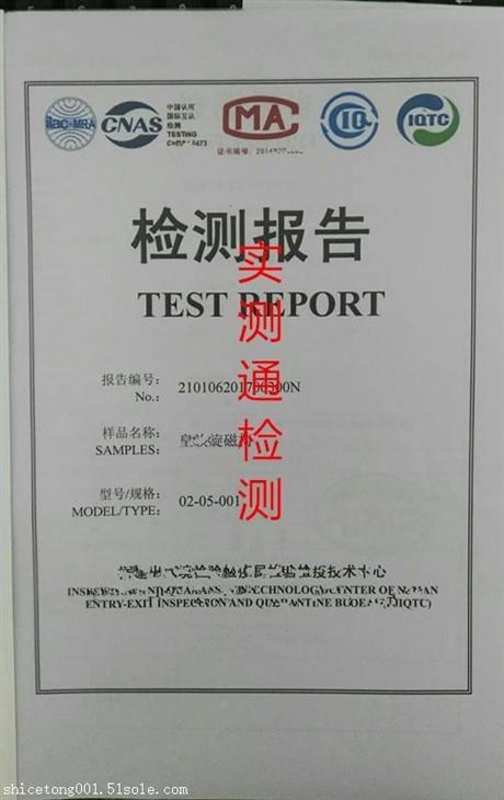移动电源标准GB/T35590具体费用周期