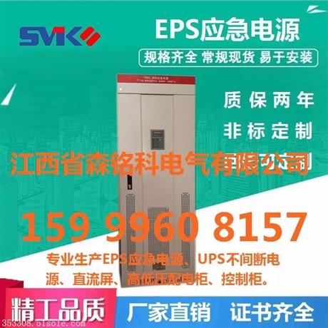 EPS消防应急电源直供厂家单相EPS应急电源机芯1Kw90分钟隧道医疗