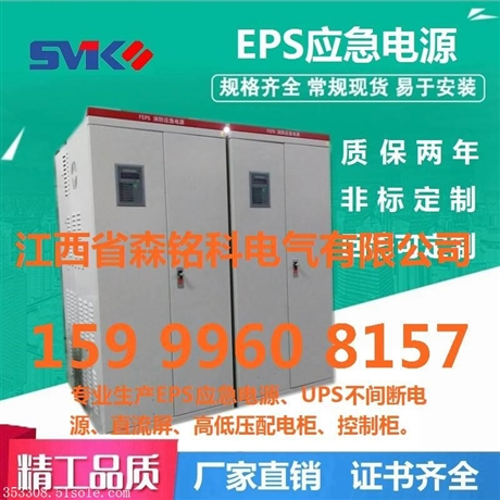 EPS消防应急电源 消防eps灯具照明电源柜 单相1KW,2KW,3KW工厂