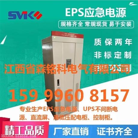 EPS应急电源厂家 集中照明型EPS应急电源2KW  照明型应急电源机芯