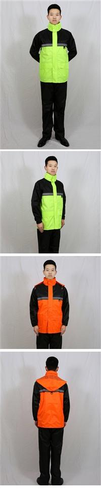 反光雨衣供应