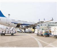 上海机场清关公司丨上海报关公司