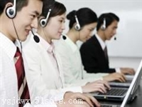 欢迎访问福州班尼斯空气能网站各点售后服务咨询电话-中心