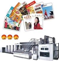 供应宣传报纸印刷/设计dm单