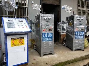 蒸汽发生器厂家 食品厂用蒸汽发生器价格,蒸汽发生器哪家好