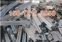 广州番禺废铝回收价格