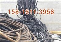 广州海珠废铝板回收附近回收公司