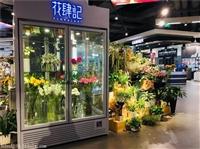 高端花店鲜花柜,风冷豪华鲜花展示柜,招牌灯箱花束保鲜柜