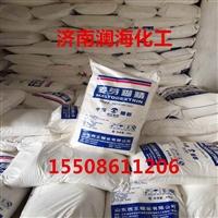 厂家现货供应西王麦芽糊精 食品级麦芽糊精增稠剂 稳定剂