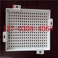 铝单板厂家供应各种规格定制单板