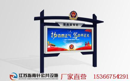 江苏宣传栏厂家制作指南针公共设施