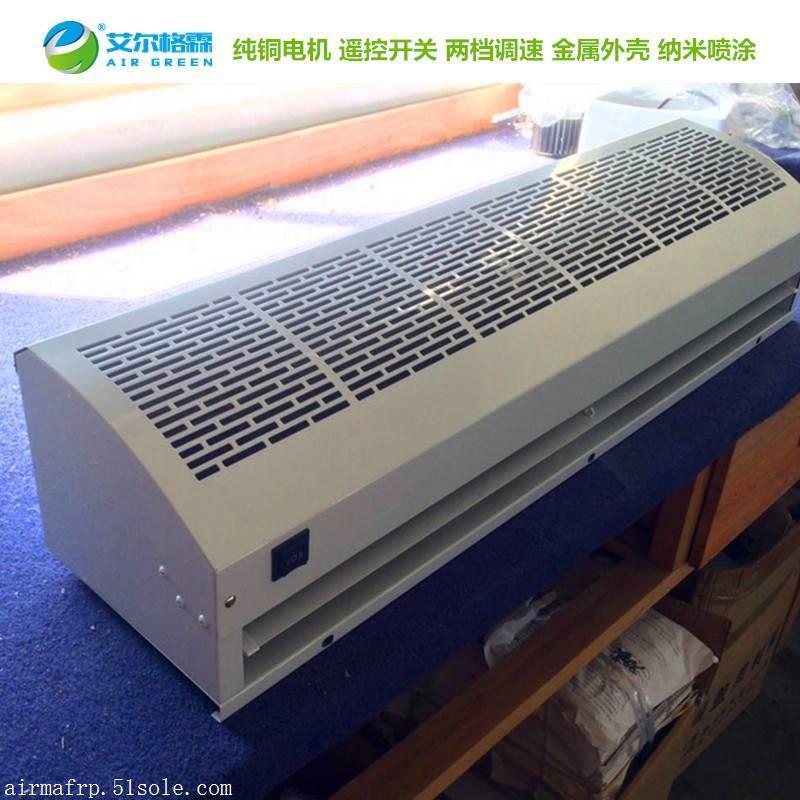 正品风幕机1.8米 静音空气幕风帘机单冷风闸FM-1218