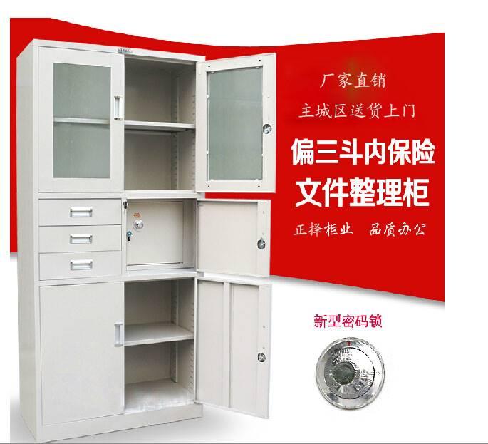钢制套色文件柜简约现代组合书柜铁皮档案柜家用钢制书柜带锁