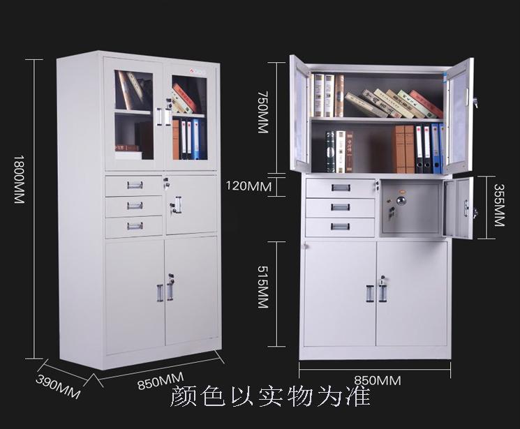 钢制矮柜储物柜文件柜铁皮柜办公资料柜档案柜偏三内保文件柜