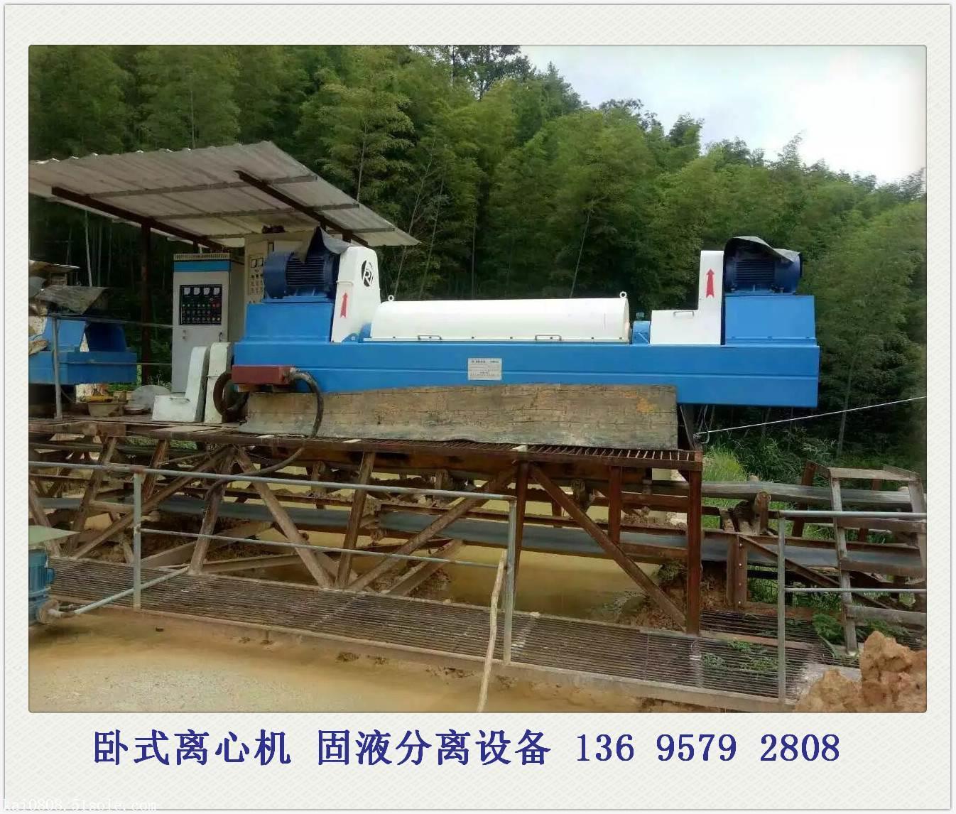 浙江丽水WL350卧式离心机厂家