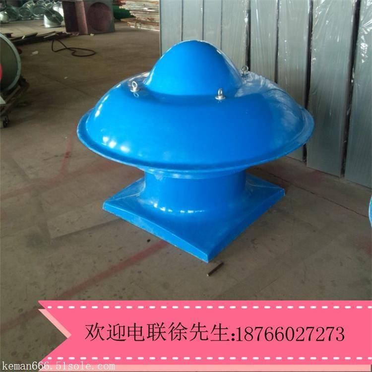 专业生产WT35-11玻璃钢屋顶风机型号齐