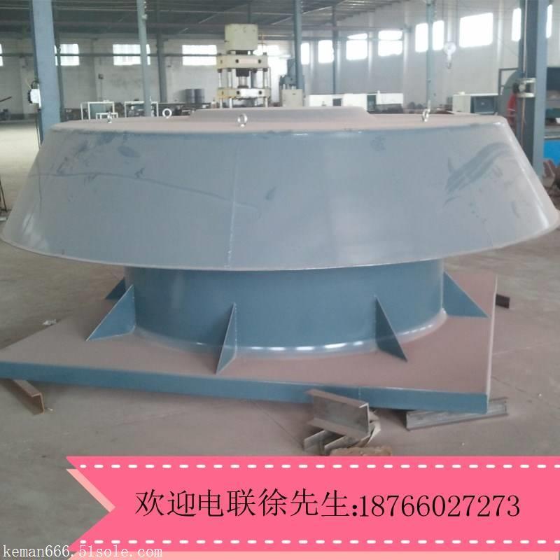 厂家直销钢制防腐蚀防爆屋顶风机现货供应