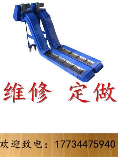 机床排屑机专用链板,盐山暴丰附件制造,排块屑用机床排屑机