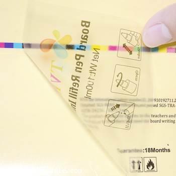 常州印刷厂承接二维码标签、PVC透明不干胶、不干胶设计印刷