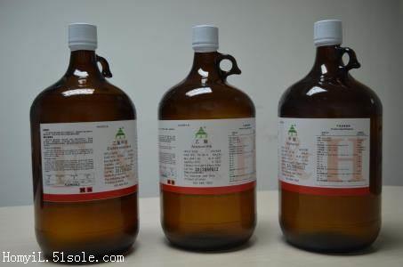 酒精甲醇危险品进口清关代理