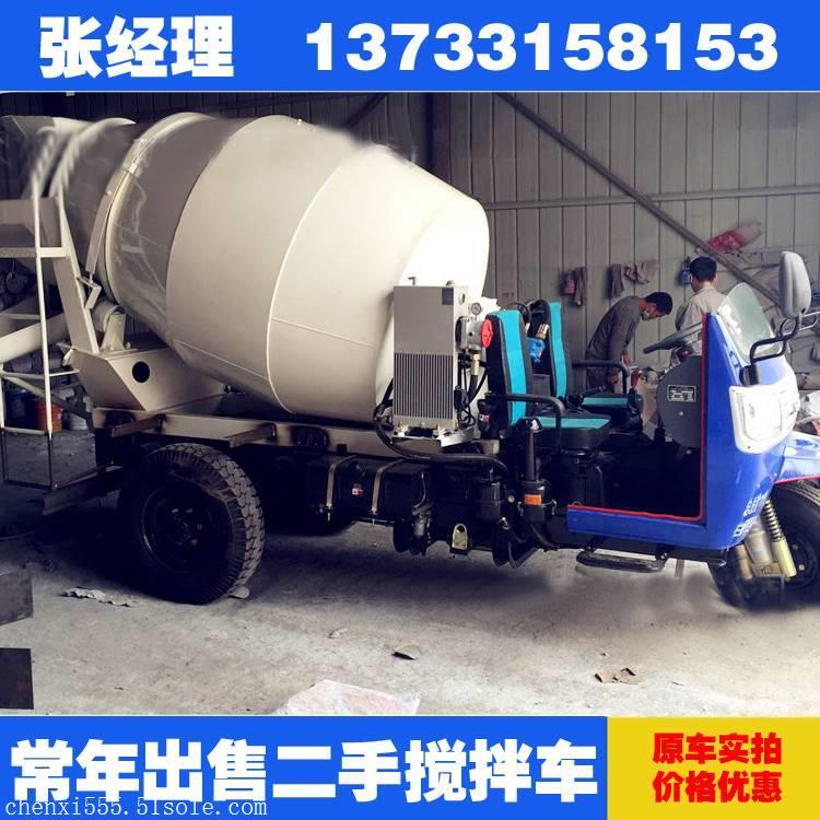 二手水泥搅拌车离合器的正确利用方法66