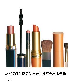 承接粉末液体茶叶化工化妆品等?